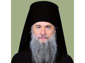 Патриаршее поздравление епископу Элистинскому Зиновию с 65-летием со дня рождения