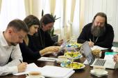 Состоялось очередное заседание межведомственной рабочей группы для координации работы по открытию образовательных центров Русской Православной Церкви