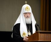Выступление Святейшего Патриарха Кирилла на актовом дне Российской академии медицинских наук