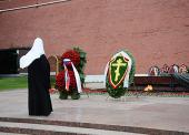 В День памяти и скорби Святейший Патриарх Кирилл возложил венок к могиле Неизвестного солдата у Кремлевской стены