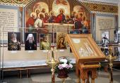 В Успенской Святогорской лавре открылась фотовыставка, посвященная 300-летию Александро-Невской лавры