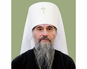 Патриаршее поздравление митрополиту Уфимскому Никону с 30-летием служения в священном сане