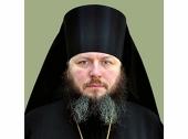 Патриаршее поздравление епископу Кинешемскому Илариону с 20-летием иерейской хиротонии