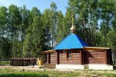 На космодроме «Плесецк» освящен храм в честь Всех святых