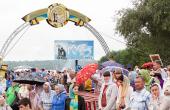 «Три сестры». О фестивале «Славянское единство» на месте пересечения границ России, Украины и Белоруссии