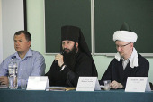 Представители Русской Православной Церкви приняли участие в международной встрече, посвященной вопросам борьбы с терроризмом
