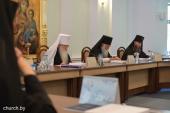 Образован Совет по теологическому образованию Белорусской Православной Церкви