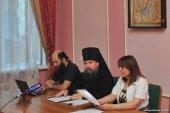 К сведению паломников, посещающих христианские святыни Абхазии. Официальное заявление Кубанской митрополии