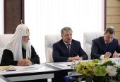 Святейший Патриарх Кирилл принял участие в церемонии запуска новой кабельной линии на Валааме