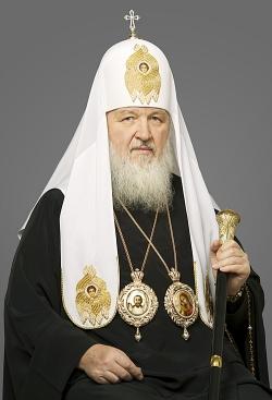 Биография Святейшего Патриарха Московского и всея Руси Кирилла