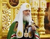 Святейший Патриарх Кирилл: Празднование исторических дат должно помочь народу России выработать иммунитет к соблазнам, уже приводившим к национальным трагедиям