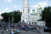 Международный крестный ход, посвященный 1025-летию Крещения Руси, посетил Днепропетровск