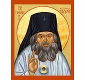 Служба святителю Иоанну, архиепископу Шанхайскому