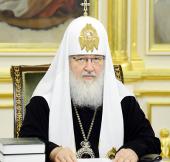 Состоялось заключительное заседание весенне-летней сессии Священного Синода Русской Православной Церкви