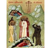 Комиссия по канонизации святых Белорусского экзархата проведет форум, посвященный подвигу новомучеников