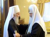 Предстоятель Сербской Православной Церкви совершил молебен в крестовом храме резиденции Святейшего Патриарха Московского и всея Руси