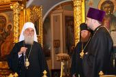Святейший Патриарх Сербский Ириней поклонился святыням Москвы