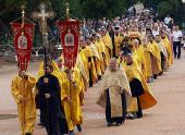 Международный крестный ход, посвященный 1025-летию Крещения Руси, посетил Черновцы, Почаев и Ужгород
