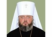 Патриаршее поздравление митрополиту Кемеровскому Аристарху с 15-летием иерейской хиротонии
