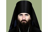Патриаршее поздравление епископу Кременчугскому Николаю с 15-летием служения в священном сане
