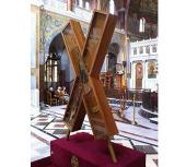 В Москву принесен Крест апостола Андрея Первозванного