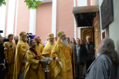Блаженнейший Митрополит всей Америки и Канады Тихон освятил мемориальную доску в честь 220-летия русской православной миссии на американской земле