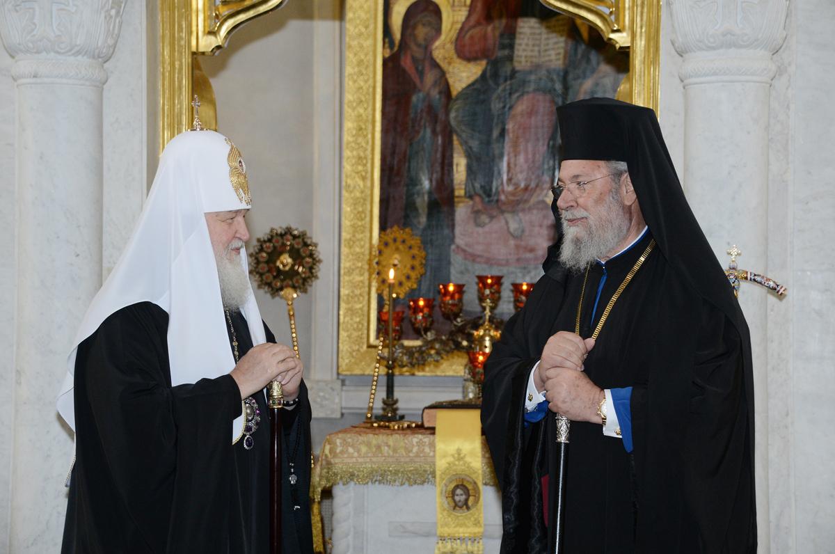 Встреча Святейшего Патриарха Кирилла с делегацией Кипрской Православной Церкви