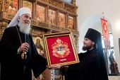 Святейший Патриарх Сербский Ириней подарил РПУ герб Сербской Церкви
