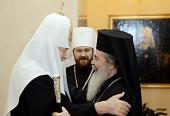 Предстоятель Русской Православной Церкви встретился с Блаженнейшим Патриархом Иерусалимским Феофилом
