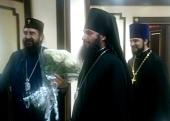 Делегация Румынской Православной Церкви прибыла в Москву