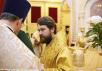 Совместное служение Предстоятелей и иерархов Поместных Православных Церквей в Храме Христа Спасителя в Москве в день памяти святой равноапостольной Ольги