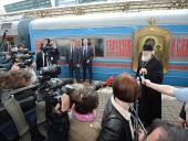 Предстоятели и представители Поместных Православных Церквей, участвующие в торжествах в честь 1025-летия Крещения Руси, отправились из Москвы в Киев