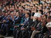 Митрополит Киевский Владимир посетил праздничный вечер, посвященный 1025-летию Крещения Руси