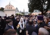Святейший Патриарх Кирилл прибыл в Киев