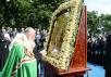 Молебен на Владимирской горке в Киеве по случаю празднования 1025-летия Крещения Руси