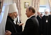Президент России В.В. Путин встретился в Киеве с членами Священного Синода Украинской Православной Церкви