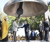Президенты России и Украины присутствовали на освящении 13-тонного колокола «Крещение» в Херсонесе