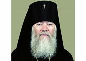 Патриаршее поздравление архиепископу Хустскому Марку с 25-летием архиерейской хиротонии