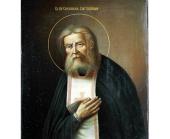 Патриаршее приветствие участникам празднования 110-летия прославления преподобного Серафима Саровского