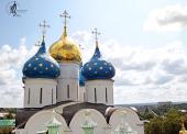В Троице-Сергиевой лавре пройдет научно-практическая конференция «Монастыри и монашество: традиции и современность»