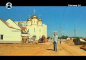 Телеканал «Москва-24» начинает показ цикла передач о «Программе-200»