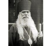 Подворье Патриарха Московского и всея Руси в Софии продолжает сбор свидетельств о благодатной помощи архиепископа Серафима (Соболева)