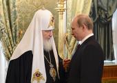 Благодарственное послание Святейшего Патриарха Кирилла Президенту России В.В. Путину в связи с участием в торжествах в честь 1025-летия Крещения Руси