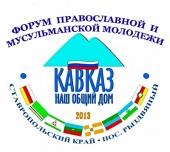 http://p2.patriarchia.ru/2013/08/11/1235627702/2.jpg