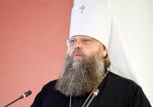 Выступление митрополита Ростовского Меркурия на форуме «Правопорядок и нравственность»