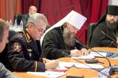 Подписано соглашение о сотрудничестве между Главным управлением МВД России по Ростовской области и Донской митрополией