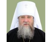 Патриаршее поздравление митрополиту Пензенскому Вениамину с 10-летием архиерейской хиротонии