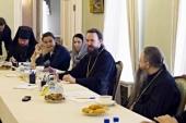 Отдел по монастырям начинает публикацию материалов, посвященных теме предстоящей конференции «Монастыри и монашество: традиции и современность»