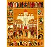 В Москве пройдет конференция «Научно-богословское осмысление мученичества, исповедничества и массовых репрессий»