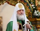 Слово Святейшего Патриарха Кирилла при вручении архиерейского жезла Преосвященному Митрофану (Серёгину), епископу Сердобскому и Спасскому